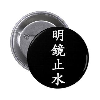 Discernment mirror dead water pin