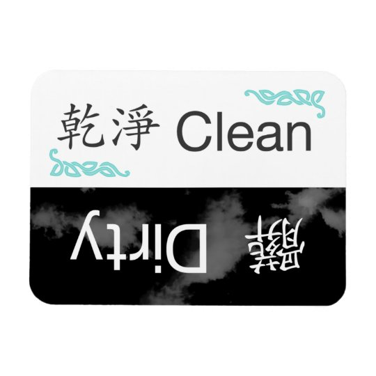 Dishwasher Magnet-Clean/Dirty-Chinese Traditional Magnet