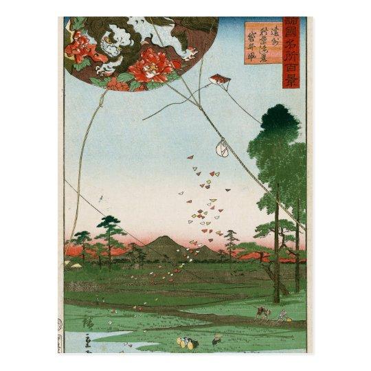 Distant view of Akiba of Enshu, kites of
