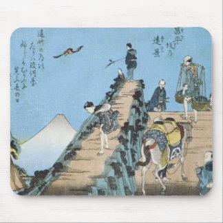 Distant View of Mt Fuji, Kuniyoshi, c. 1843 Mouse Pad