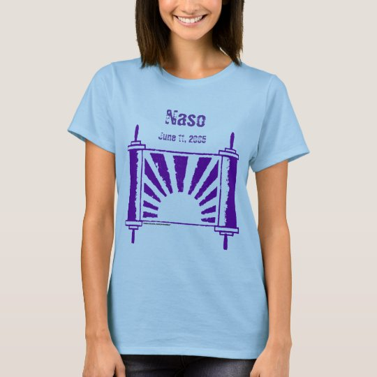 Distressed Drk Purple Sunrise Torah T-Shirt