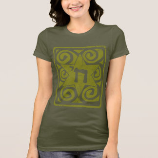 Distressed Star of David with Chai T-Shirt