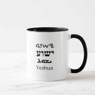 Divine Names Mug