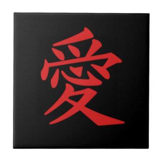 DIY LOVE - love sign written in Japanese Tile