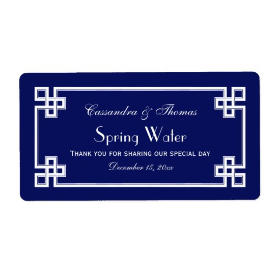 DIY Navy Wht Greek Key Frame H Water Bottle Label Shipping Label