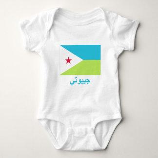 Djibouti Flag with Name in Arabic Baby Bodysuit