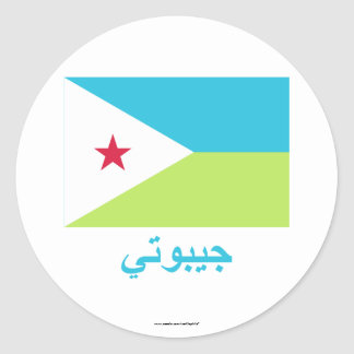 Djibouti Flag with Name in Arabic Classic Round Sticker