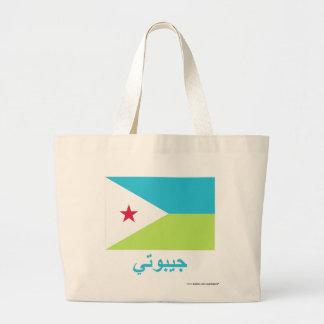 Djibouti Flag with Name in Arabic Large Tote Bag