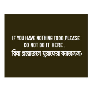 Do Not Do It Here, Sign, Bangladesh Postcard