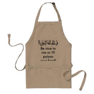 Do you speak english in Arabic Standard Apron