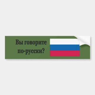 Do you speak Russian? in Russian. Flag bf Bumper Sticker