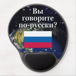 Do you speak Russian? in Russian. Flag & Earth Gel Mouse Pad