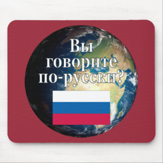 Do you speak Russian? in Russian. Flag & Earth Mouse Pad