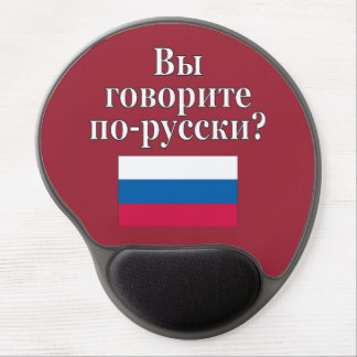 Do you speak Russian? in Russian. Flag Gel Mouse Pad