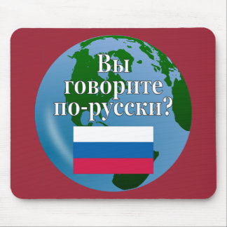 Do you speak Russian? in Russian. Flag & globe Mouse Pad