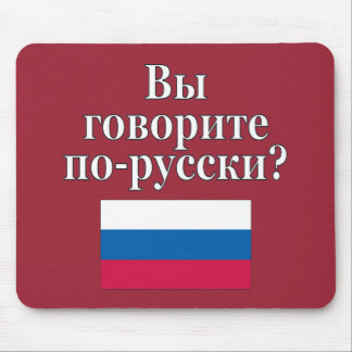 Do you speak Russian? in Russian. Flag Mouse Pad