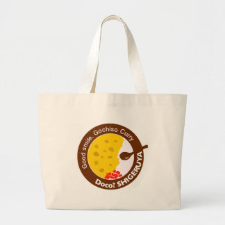DoCoSHIGERUYA jiyanbototo Jumbo Tote Bag