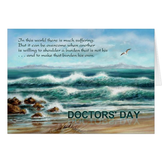 Doctors' Day Thank You to Doctor, Blue Seascape