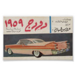 Dodge 1959 Vintage Car, Arabic Advert Poster