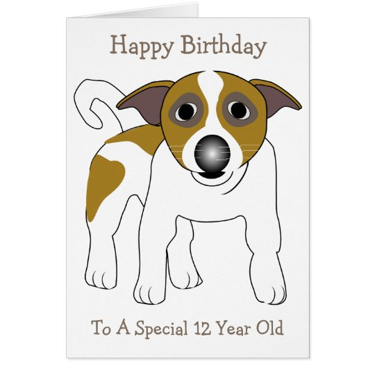 Dog 12th Birthday Card