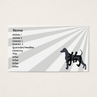 Dog - Business Business Card
