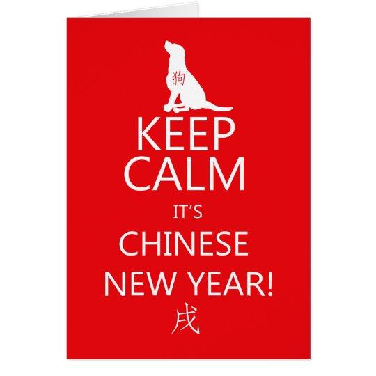 Dog, Chinese New Year, Gong xi fa cai