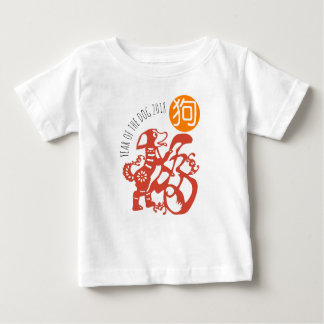 Dog Papercut Chinese New Year 2018 Baby W Tee