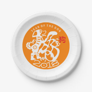 Dog Papercut Chinese New Year 2018 Paper Plate