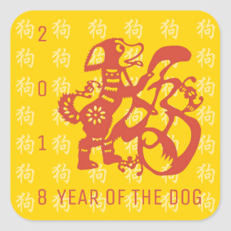 Dog Papercut Chinese New Year 2018 Y Sticker
