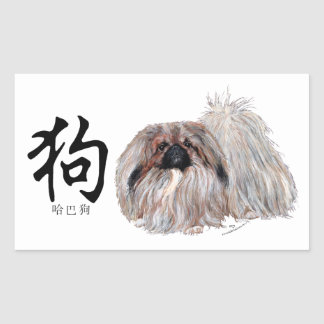 DOG - Pekingese Dog Rectangular Sticker
