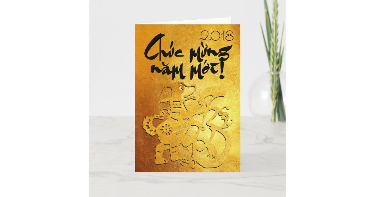 Dog year 2018 greeting in vietnamese gold card dog year 2018 dog year 2018 greeting in vietnamese gold card dog year 2018 greeting in vietnamese gold card zazzle m4hsunfo