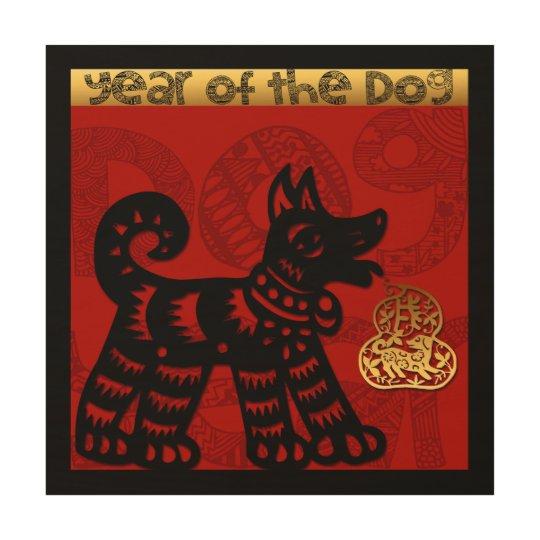 Dog Year Chinese Zodiac Wood Wall Art