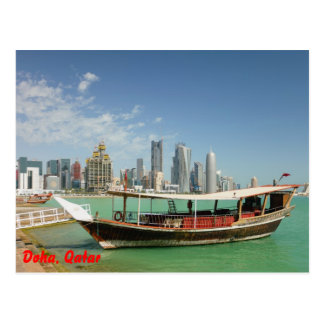 Doha 2011 dhow and skyline postcard