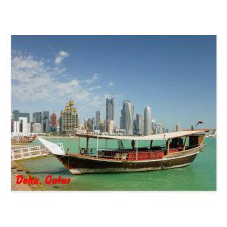 Doha 2011 dhow and skyline post card