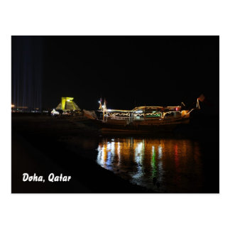 Doha Corniche at Night Postcard