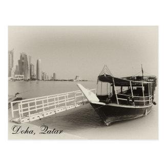 Doha Corniche dhow Postcard