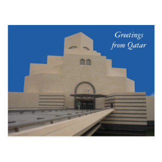 doha museum postcard