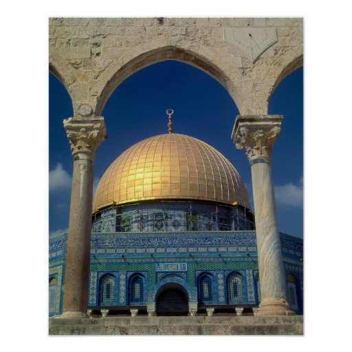 """Dome of the rock, Jerusalem"" large poster"