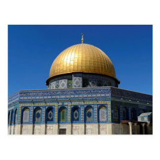 Dome of the Rock Post Card: Jerusalem, Palestine Postcard