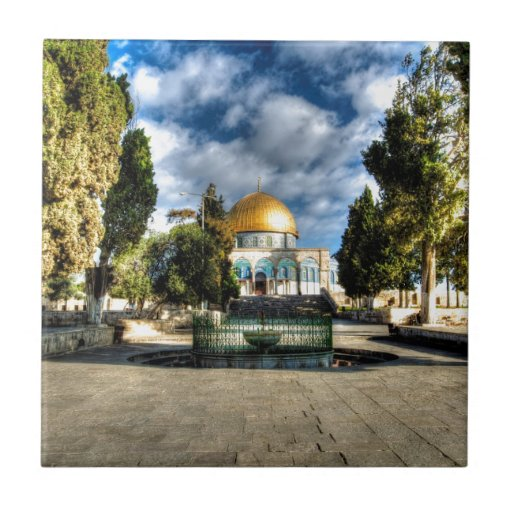 Dome of the Rock Ceramic Tile