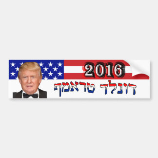 Donald Trump 2016 In Hebrew - U.S. Flag Bumper Sticker