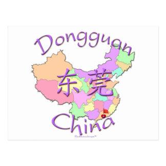 Dongguan China Postcard