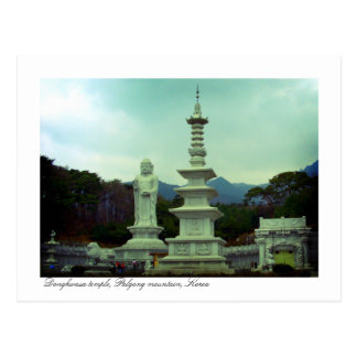 Donghwasa temple, Palgong mountain, Korea Postcard