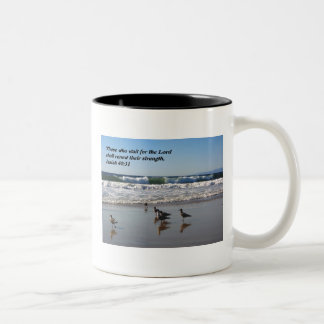 Don't give up _Mug_by Elenne Boothe Two-Tone Mug