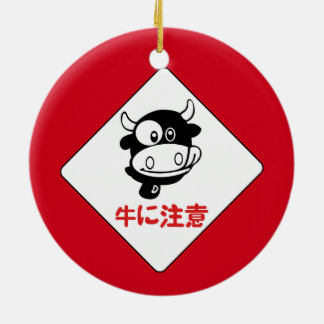 Don't Plough Your Car Into A Cow, Sign, Japan Round Ceramic Decoration