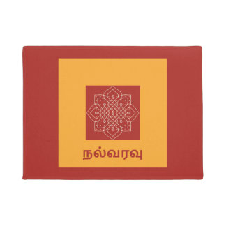 Door Mat with welcome in tamil