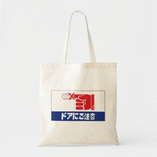 Doors Closing Watch Your Hands, Subway Sign, Japan Canvas Bag
