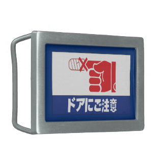 Doors Closing Watch Your Hands, Subway Sign, Japan Belt Buckles
