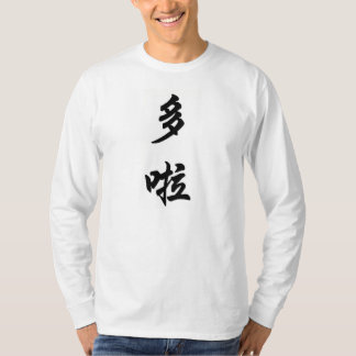 dora T-Shirt