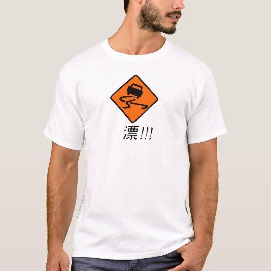 Dorifto Doriftooo!!! - BrightStorm original design T-Shirt